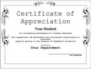 certificate of appearance template 7 certificate of appreciation templates certificate