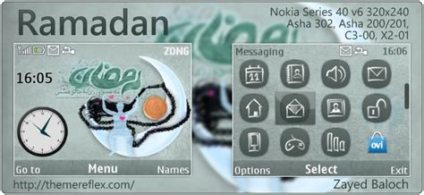 islamic themes nokia x2 ramadan special theme for nokia series 40 devices