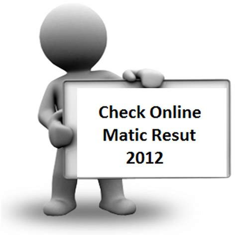 supplementary h s c result 2015 bise lahore multan federal board result 2013 bise lahore