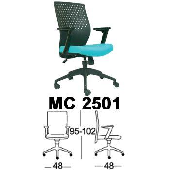 Kursi Direktur Surabaya jual kursi direktur manager chairman mc 2501 harga