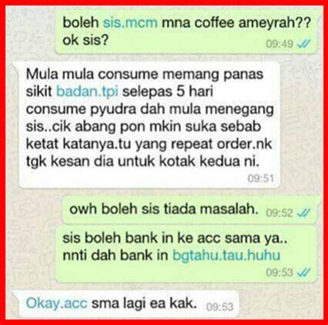 Ameyrah Coffee Collagen bpinkish ameyrah coffee collagen