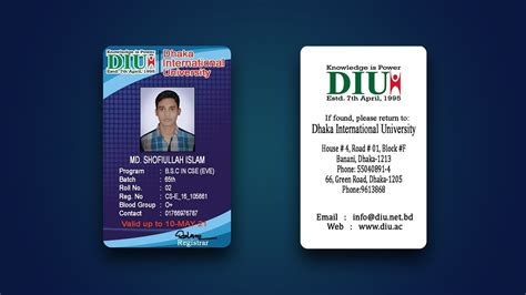 Id Card Design For Photoshop | dhaka international university student id card design