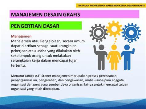 desain layout dalam manajemen operasional tinjauan profesi dan manajemen kerja desain grafis