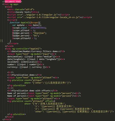 angularjs pattern lab angularjs学习笔记 3 i18n使用 tammiel 博客园