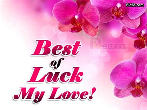 the best of my love best of luck my love with pretty pink flowers