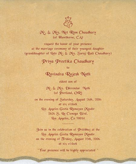 Indian Wedding Invitation Letter Wording Hindu Printed Sles