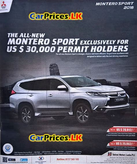 mitsubishi philippines price list 2013 brand cars for sale mitsubishi price list html autos