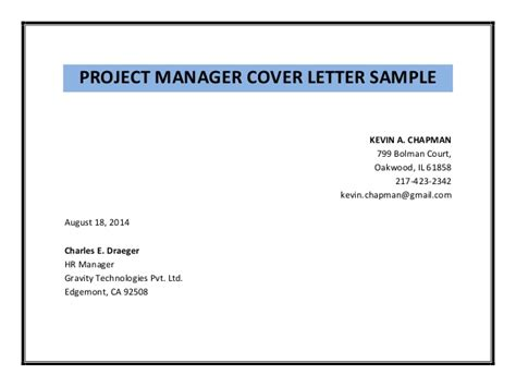 project manager cover letter project manager cover letter sle pdf 1549