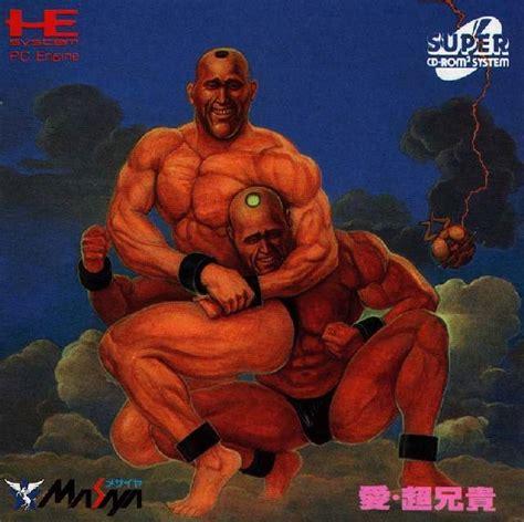 turbografx 16 ai cho aniki ai chou aniki turbo cd turbografx 16 downloads the