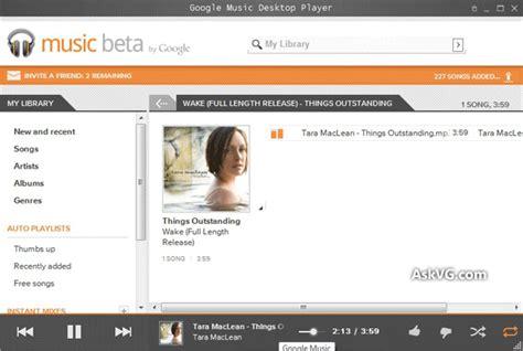 google play music desktop player free download play download google music desktop player for windows 7 askvg