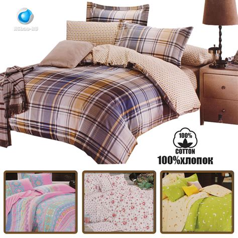 100 cotton wholesale bed linen comforter bedding sets