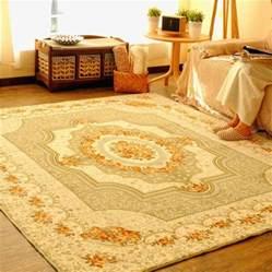 floor mats for living room ebay patio furniture