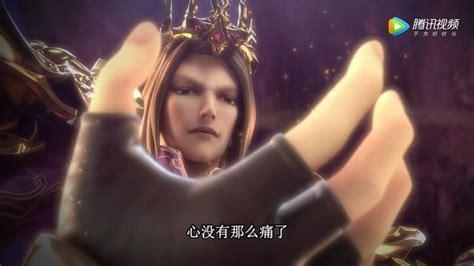 金王子的爱人是谁么时候会感?王