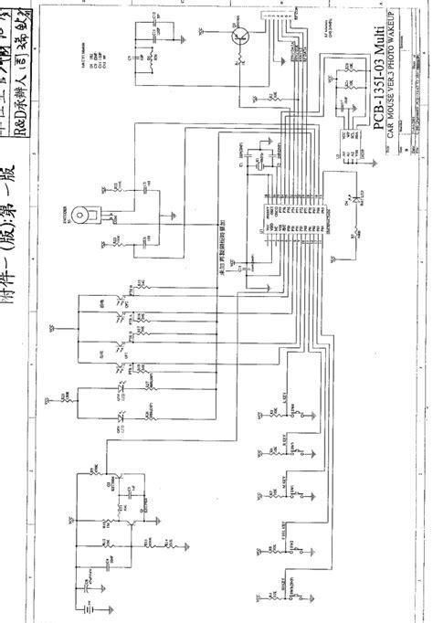 Cat6b Wiring