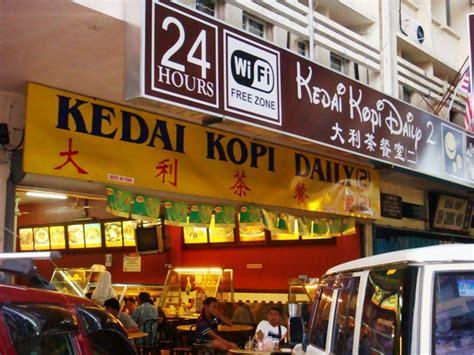 Kopi 29 Malaysia file kedai kopi daily 2 kota kinabalu malaysia jpg