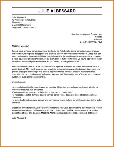 Lettre De Motivation Pour Conseiller Banque 8 Lettre De Motivation Conseiller Client 232 Le Banque Exemple Lettres