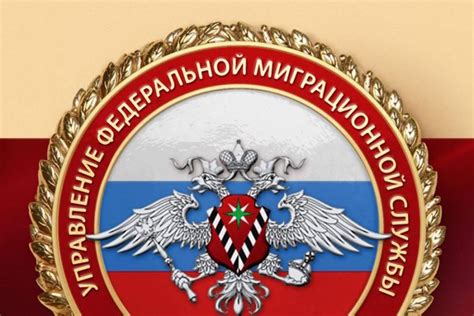 permesso di soggiorno russia il permesso di soggiorno temporaneo in russia spb24