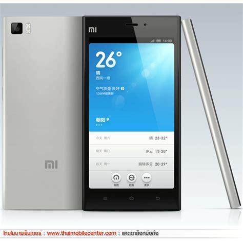 xiaomi mi3 mobile ร ปม อถ อ xiaomi mi3 thaimobilecenter mobile phone catalog