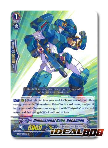 Cardfight Vanguard Singles Dimensional Robo Daihawk dimensional robo gocannon bt13 031en r cardfight