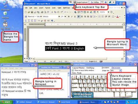 avro keyboard apk remouse standard registration code