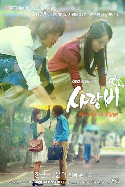 film drama korea love rain love rain korean drama abby in hallyu land