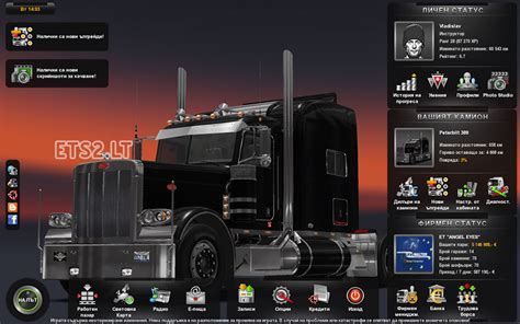 mods save game euro truck simulator 2 save game from bulgaria 2 ets 2 mods