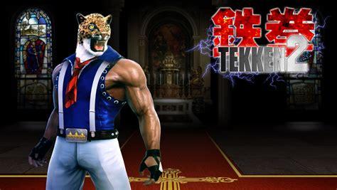 Lu Hid Mx King tekken 2 king the luchador priest by hyde209 on deviantart