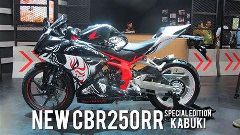 Kaos Cbr 250rr Special Edition Karimake hanya ada 100 unit new cbr 250rr special edition kabuki