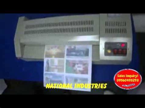 how to make a pvc id card pvc id card lamination machine