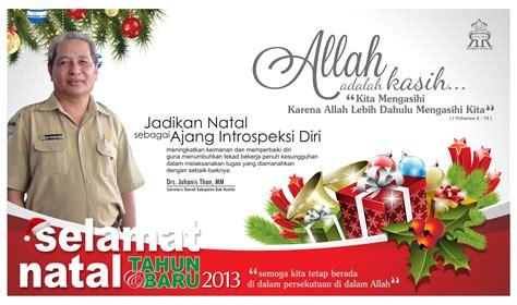 Design Kartu Ucapan Natal Dan Tahun Baru | 301 moved permanently