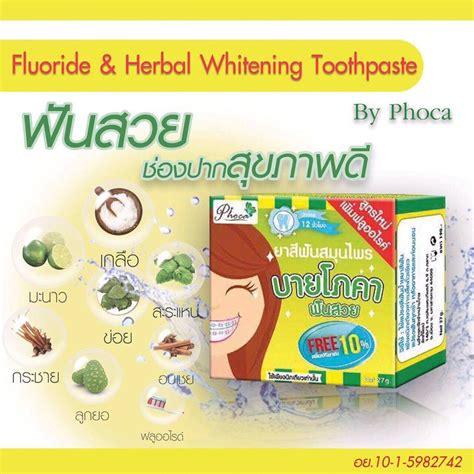 fluoride herbal whitening toothpaste by phoca thailand