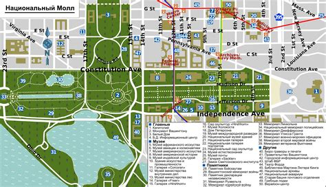 washington dc map national mall national mall map map2
