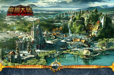 list theme parks china the world of warcraft starcraft theme park world joyland