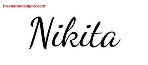 nikita archives free name designs