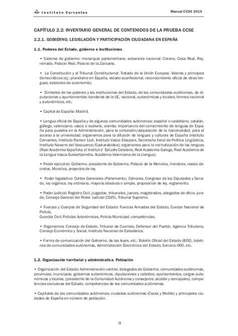 preguntas de cultura general para la nacionalidad española preguntas y respuestas examen de nacionalidad espanola