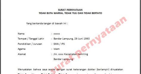 contoh surat pernyataan terbaru 2013 info ibu