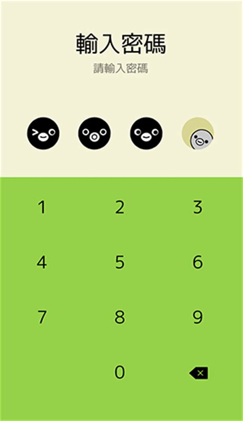 list theme line free list line theme suica s penguin for android ios