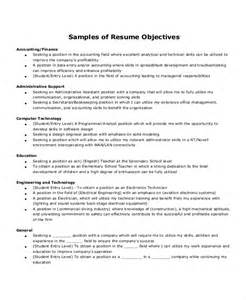 Resume summary for administrative assistant position