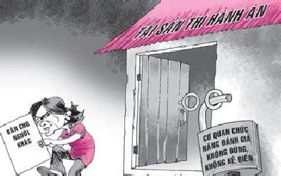 khởi kiện tranh chấp đất đai đang kê biên thi hành án dân sự