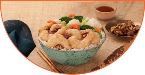 Yoshinoya Japanese Kitchen by Our Story Yoshinoya