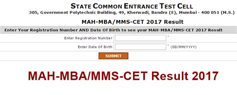 Ip Result 2017 Mba by Maharashtra Mah Cet Results 2017 Declared Check Mah Mba