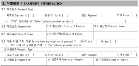 cara membuat visa turis ke korea selatan cara membuat visa kerja ke korea selatan inilah cara