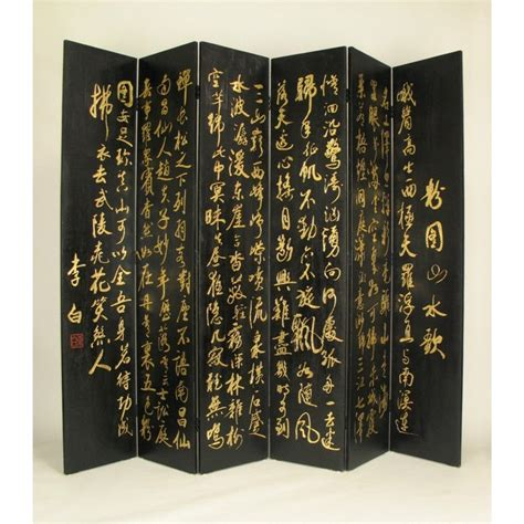asian room dividers 18 best images about srcreens on melbourne antiques and side a
