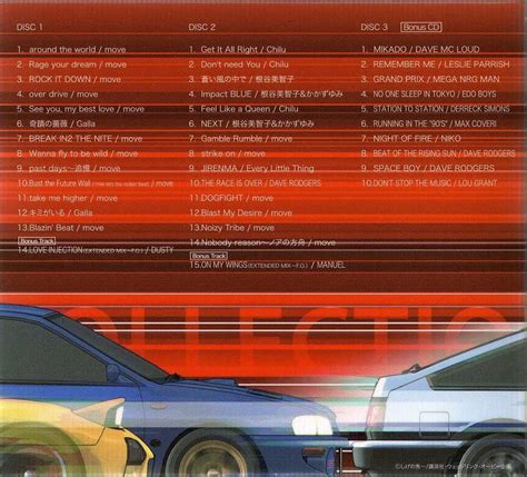 song collection initial d best song collection 1998 2004 mp3
