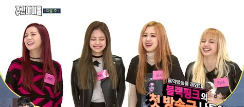 blackpink on weekly idol watch get ready for blackpink s 1st variety appearance