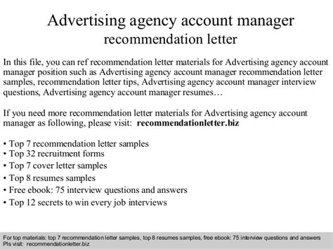advertising agency account manager recommendation letter