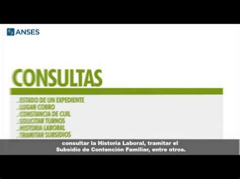 seguimiento expediente anses pensiones contributivas seguimiento expediente anses pensiones contributivas