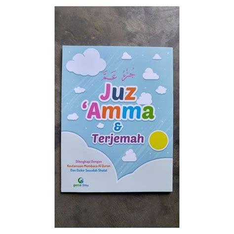 Buku Juz Amma Untuk Anak Edisi Eksklusif Luks buku anak juz amma dan terjemahannya