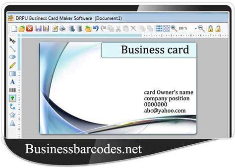 free program to make business cards business cards maker software screenshot windows 8 downloads