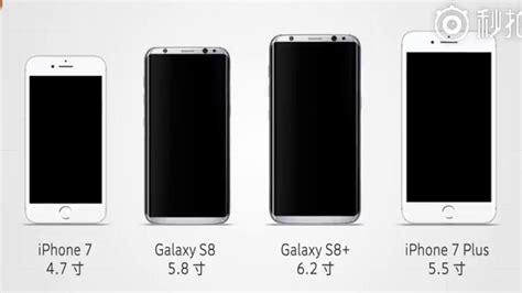 galaxy s8 plus vs iphone 7 plus vs s8 vs 7 screen size comparison